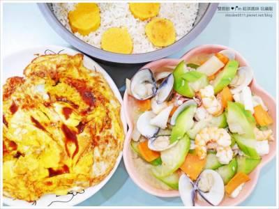 不到15分鐘就能完成!炎夏促進食慾的快速料理《三鮮絲瓜》食譜,不但顏色漂亮,還有豐富的營養哦...