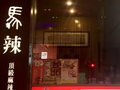 台北除了101和故宮,外國人更愛去哪裡?!研究:熱門景點與美食排名前十名是...「這家店」居然贏過鼎泰豐!!