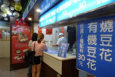 南門市場二樓美食-台南嬤正宗排骨酥湯 傳統有機豆花,中正紀念堂站美食推薦