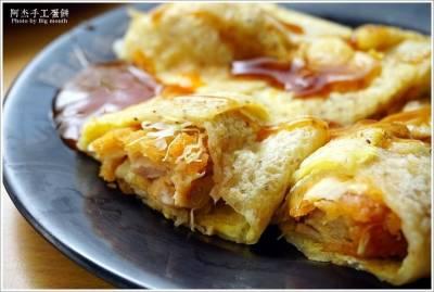 【台南早餐】阿杰手工蛋餅‧五妃街不能錯過的大份量美味