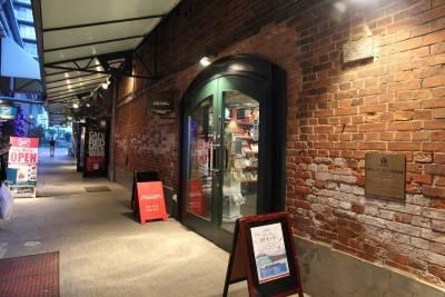 走訪神戶港樂園 發現在地人最愛特色小店