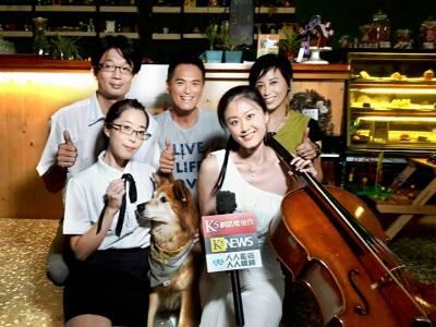 音樂與美食的寵物友善餐廳