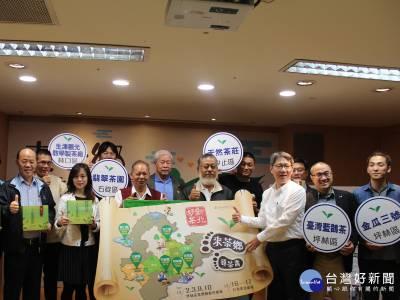新北好茶12月2日週末登場 邀民眾到坪林尋茶香