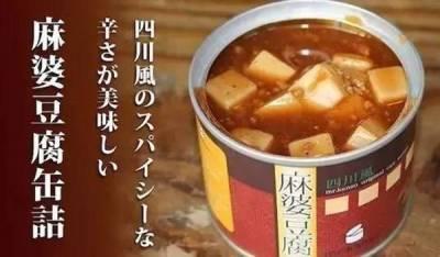 日本的網紅餐廳!竟然是一家沒有廚房和服務的罐頭餐廳!