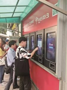 韓國人真的很猴急,連A片都演得很急!!但唯獨這「兩件事」很不急...