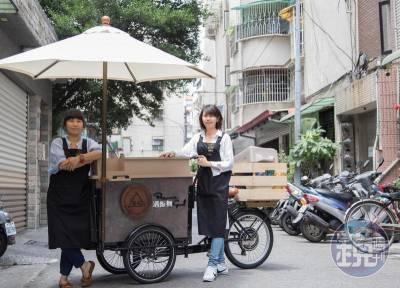 【高雄餐車地圖】轉動吧!我的夢想三輪餐車(早餐篇)