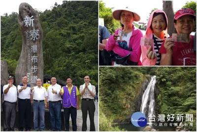 新寮瀑布步道重新開放 動態總量管制350人