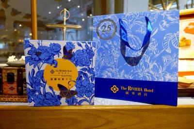 歐華酒店普羅旺斯花悅廣式月餅禮盒,2018中秋月餅禮盒推薦,中秋送禮體面大方的好選擇