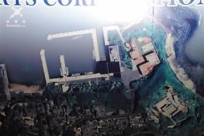 港務公司與皇家加勒比簽約 打造澎湖為東方夏威夷