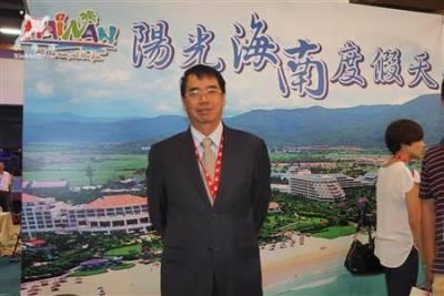 2014台北兩岸觀光博覽會 展現大陸旅遊新風貌