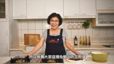 現在要幹嘛?廚房老手的共同心聲